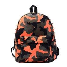 87ca7927e2af Camo School Backpacks – Купить Camo School Backpacks недорого из Китая на  AliExpress