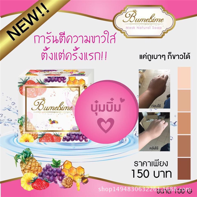 Bath & Shower Beauty & Health Mask Natural Handmade Whitening Soap Fruits Extract Whitening Reduce Dark Spot White Skin Fast Bright