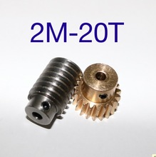 1Set 2M-20T Reduction Ratio:1:20 Copper Worm Gear Reducer Transmission Parts -Gear hole:12mm  Rod hole:10mm 0 5m 20t worm gear high speed reduction ratio 1 20 remote control toys steering gear worm gear combination