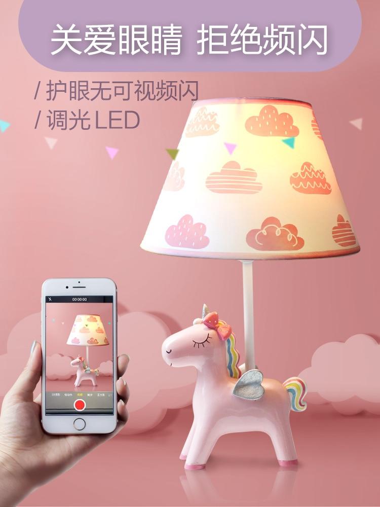 Lovely creative Unicorn desk lamp boy girl bedroom children's room lamp modern cartoon LED animal resin desk lamp