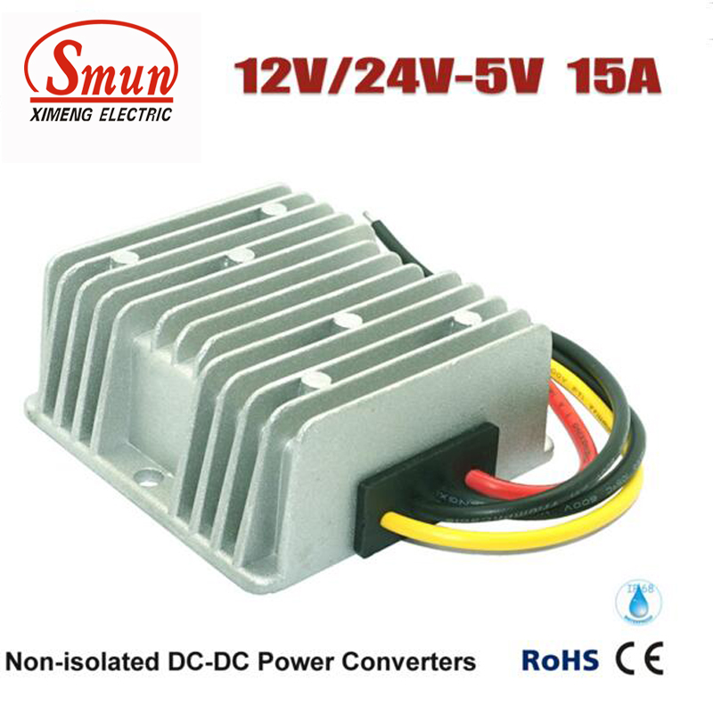 12V/24VDC to 5VDC 15A DC-DC Converter Step Down Power Supply Transformer waterproof regulator module step up dc 10v 12v 18v to dc 19v 15a 285w for solar power system voltage converter transformer