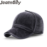 JEATNOILY Men Winter Faux Mink Hair Baseball Earcuff Cap Thicker Keep Warm Warming For Old