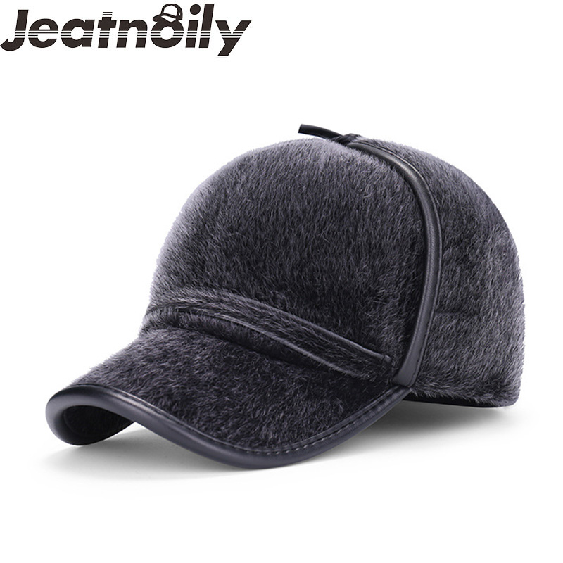 2017 New Winter Baseball Cap with Ear Flaps Men's Cotton Winter Keep Warm Dad Hats Bone Snapback Caps For Men Drop shipping voron 2017 warm winter baseball cap men brand snapback black solid bone baseball mens winter hats ear flaps