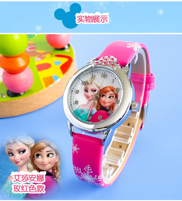 relogio feminino 2018 New relojes Cartoon Children Watch Princess  Watches Fashion Kids Cute rubber Leather quartz Watch Girl