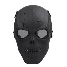 SDFC Airsoft Mask Skull Full Protective Mask Military - Blac