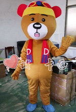 Hot Sale New Teddy Bear Mascot Costume Ted Costume Fancy Party Dress Halloween Carnival Birthday Party Apparels Adult Size care bear panda mascot costume birthday party fancy dress adults size halloween factory custom