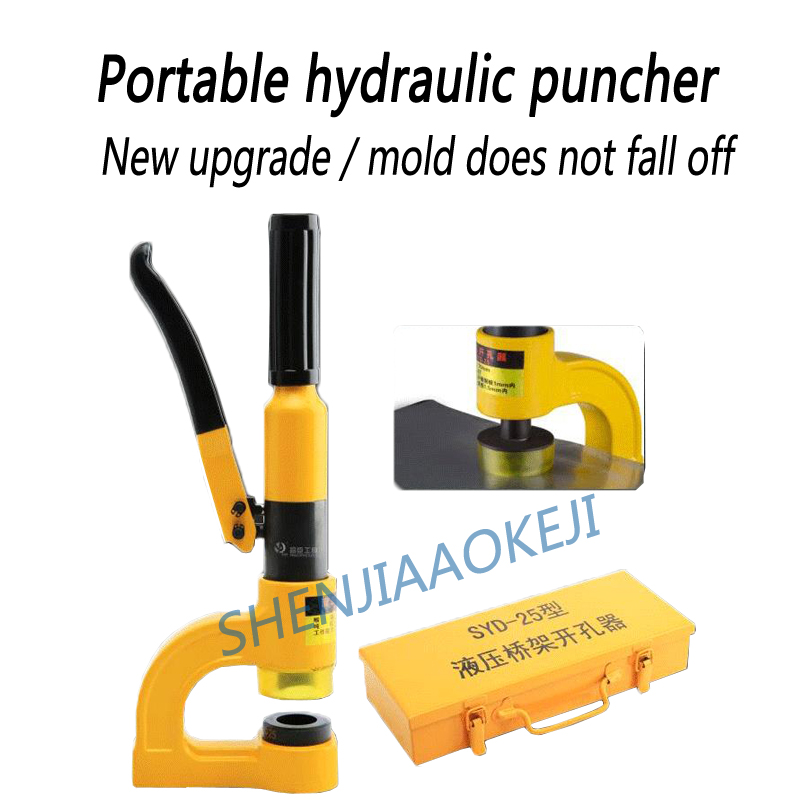 цена 1pc SYD-25 Portable bridge hydraulic hole opener Stainless steel punching machine Sink line slot distribution box hole opener
