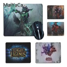 MaiYaCa In Stocked League of legends game Customized Computer