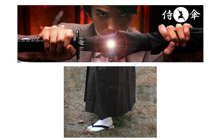 Hochwertige japanische Ninja Samurai Katana Schwert Regenschirm - Haushaltswaren - Foto 3