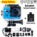 "Russia Delivery Add Two Battery SJ4000 Action Camera go style pro 1080P Full HD DVR 12MP 1.5""LCD waterproof 30M Action Cam"