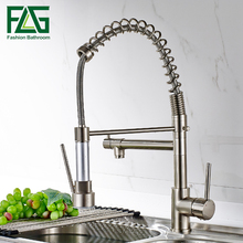 FLG Newly Design 360 Swivel 100% Solid Brass Single Handle Mixer Sink Tap Pull Out Down Kitchen Faucet In Brushed Nickel цена и фото
