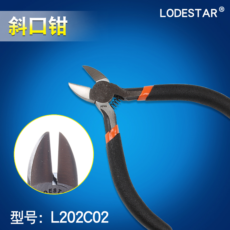 Mini multi function Professional Quality Diagonal Cutter Pliers, bent cutting pliers for DIY Fix Hand Tool Circlip Pliers