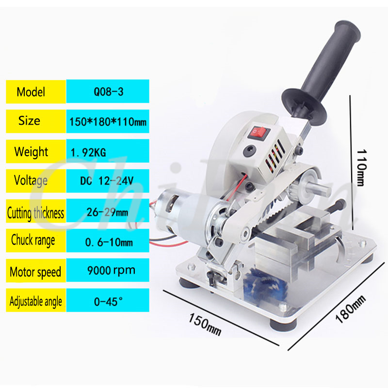 DC12 24V Multi function cutting machine household mini desktop motor woodworking stone steel plastic 45 degree