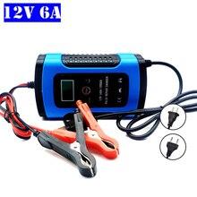цены на Full Automatic Car Battery Charger 110V To 220V To 12V 6A LCD Display Smart Fast Auto Motorcycle Gel Lead Acid Battery Charging  в интернет-магазинах