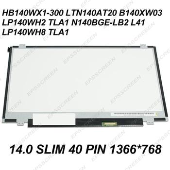 """14"""" PANEL FOR LENOVO S400 S405 S410 E420 E425 E321 Y400 Y460 Y470 Y480 Y471 U400 U410 U450 LED LCD MONITOR MATRIX SCREEN DISPLAY"""