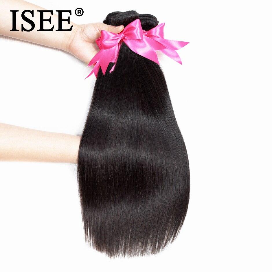 ISEE HAIR Malaysian Virgin Hair Straight Hair Extension 100 Unprocessed Human Hair Bundles Free Shipping Nature