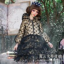 2016 Long Skirt Hot Sale Exclusive Custom Magic Big Doll Winter New Wave Point Was Hooded Down Jacket Princess Sleeves Flounced