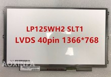 LP125WH2 SLT1 LP125WH2 SLT1 (SL) (T1) Laptop Lcd-LED-Panel LVDS 40pin 1366*768 Original Display matrix