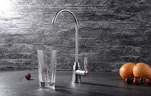 Всего латуни высокое качество chrome вода прямой питьевой кран кухня раковина кран бассейна