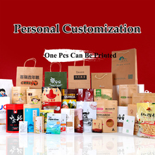 Custom Printing Plastic Packaging Bags Customized With Own Logo Printing Bag Packaging Gift Pouch Special Custom-made Design