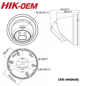 Image 2 - Hikvision ColorVu OEM IP 카메라 DT347G U (OEM DS 2CD2347G1 LU) 4MP 네트워크 총알 POE IP 카메라 H.265 CCTV 카메라 SD 카드 슬롯