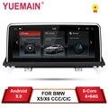 Reproductor de DVD para coche YUEMAIN Android 9,0 para BMW X5 E70/X6 E71 (2007-2013) CCC/CIC sistema unidad PC de navegación Auto Radio Multimedia IPS