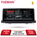 YUEMAIN Android 9,0 автомобильный dvd-плеер для BMW X5 E70/X6 E71 (2007-2013) CCC/CIC системный блок ПК навигация авто радио мультимедиа ips
