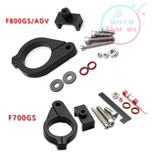 FOR BMW F800GS/F700GS/ADV  f800 gs F700 GS Motorcycles Adjustable Steering Stabilize Damper Bracket Mount Support Kit