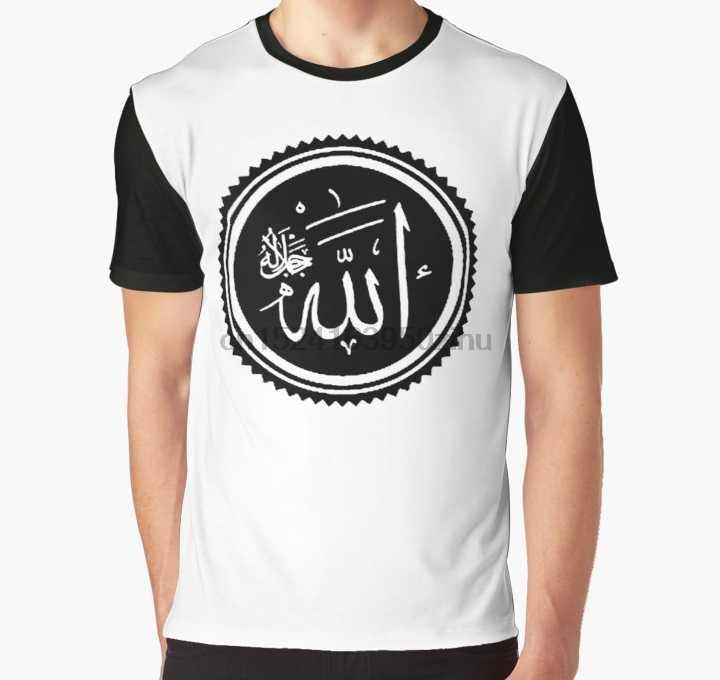 Мужская смешная футболка с объемным принтом, символ «Бог», исламский, мусульманский Коран, черная белая футболка с графическим принтом