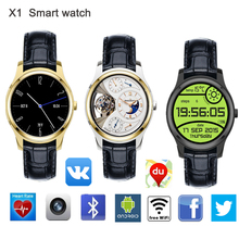 X1 3G Smart Watch Android 4.4 OS 512MB+4GB MTK6572 Smart Watch with SIM Wifi Heart Rate Bluetooth GPS wristwatch for Android IOS