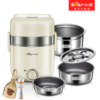 Bear Portable Automatic Electric Lunch box Three Layer Insulation Heating Stainless Steel Steamer Rice Cooker