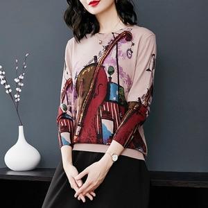 Image 2 - YISU Knitted Print Sweater Women Long Sleeve Jumper Pullover Knitwear Tops 2018 Autumn Winter Fashion Guitar print sweater