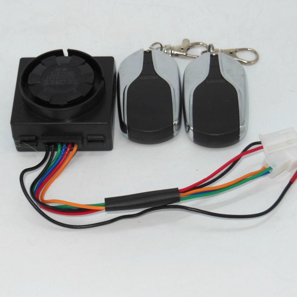 High quality electric bicycle alarm 48v60v64v72v double remote lock motor electricHigh quality electric bicycle alarm 48v60v64v72v double remote lock motor electric