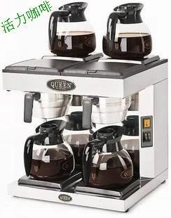 Queen Queen Of Sweden Brand Dm4 American Espresso Machine American Coffee Machine Manual Replenishment With Four Pot Machine Brand Coffee Machinmachine Running Aliexpress
