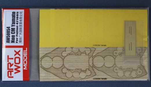 /FUJIMI 42160Q ARTWOX version of the large and No. 3M PE paint film wood deck AW50054