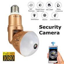 Monitor panorámico de 360 grados, 1080P, HD, inalámbrico, Wifi, bombilla de luz IP, cámara de seguridad, Monitor para el hogar