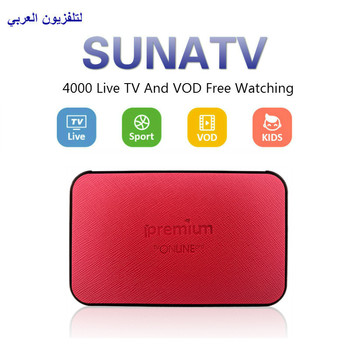 Арабский IP tv v Box AVOV tv онлайн 1 год SUNA ТВ настроенный Европа IP ТВ  каналы