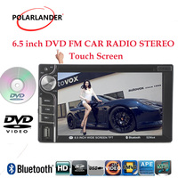 6.5 inch 2 din support RDS/AM/FM/USB/SD reversing camera 7 languages HD Touch Screen Car DVD MP4 Player Bluetooth