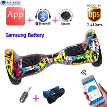 10″ APP Electric Scooter Hoverboard Samsung battery Self Balancing Scooter Smart Balance Wheel Electric Skateboard hover board