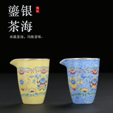 Ceramic Enamel Handmade Silver Fairway Cup Household Pure Silver 999 Tea Fairway Cup Tea Distributor Tea Ceremony Accessories