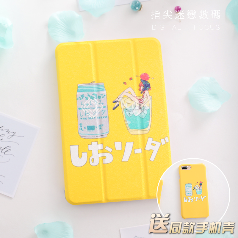 Literary Girl MagnetFlip Cover For iPad Pro 9.7 10.5 Air Air2 Mini 1 2 3 4 Tablet Case Protective Shell for New iPad 9.7 2017 waterproof 45a brushless esc