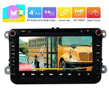 "free Canbus Android 6.0 Car DVD Player 8"" for Volkswagen car headunit Stereo GPS Navigation for VW PASSAT Golf WiFi AM FM Radio"