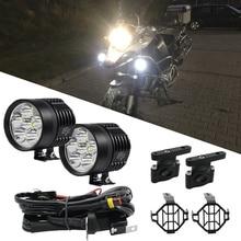 Для BMW R1200GS F800 передние кронштейны для Светодиодный светильник для вождения s R 1200 GS Adventure F700GS мотоциклетный головной светильник s противотуманный светильник