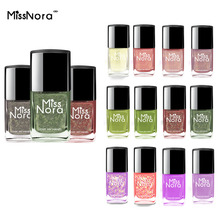 MISS NORA 6ml Holographic Nail Polish Peel-off Water-based Art Varnish Lacquer Manicure Decoration Set