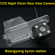 Car rearview camera for Ssangyong kyron rexton CCD Night Vision BackUp Reverse Parking Camera
