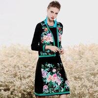 Женский норковый кашемировый костюм комплект королевская вышивка жилет платье + шерстяной вязаный цветочный кардиган пальто 2 шт. Элегантн