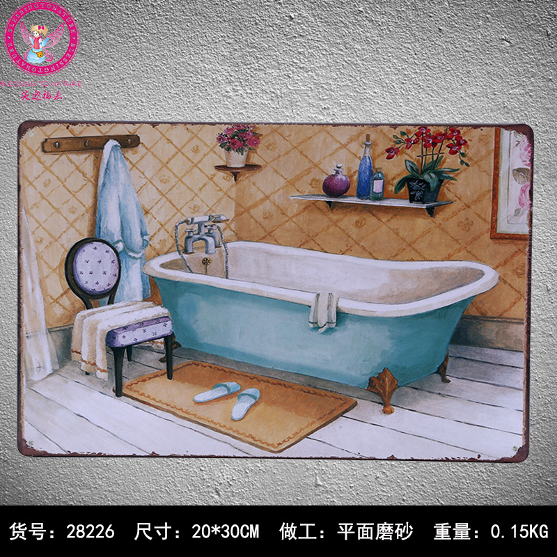 30x20cm Bathroom Retro Vintage Home Decor Tin Sign For Wall Decor Metal Sign Vintage Art Poster