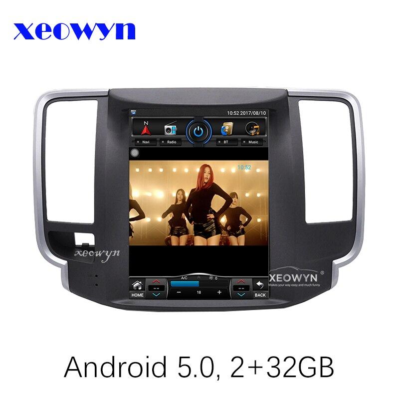 Вертикальный экран Quad core Оперативная память 2 ГБ 9,7 Car gps навигации для Nissan teana J32 2008-2012