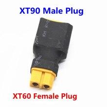 XT90 мужской конвертировать в XT60 гнездовой разъем для зарядного устройства батареи RC беспроводной радиоуправляемая модель самолета/мультикоптера