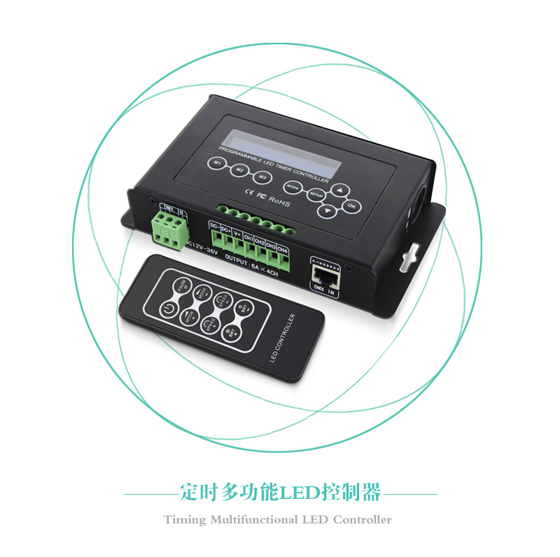 New Bc 300 Time Programmable Led Controller Led Rgb Rgbw